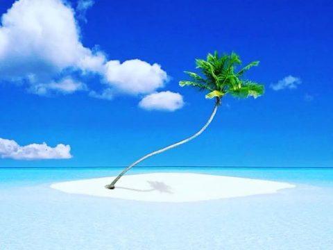 Малък остров сред морето